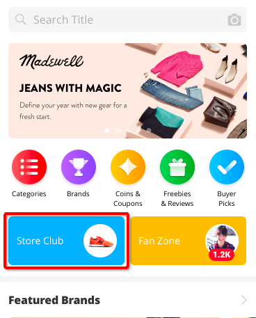 速卖通粉丝营销功能-粉丝趴(store club)是什么,如何操作?