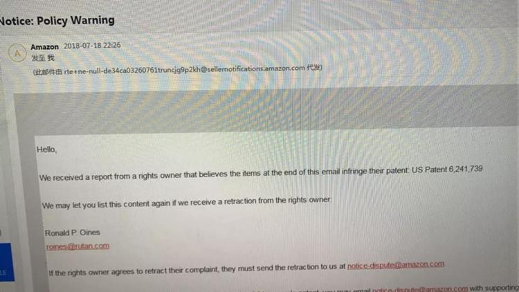 风险预警!亚马逊一款吸黑头产品被投诉下架