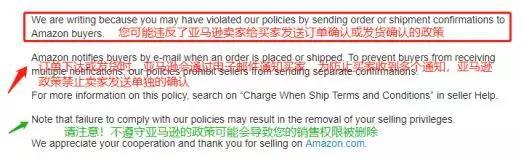 不想亚马逊销售权限被移除,这些操作要警惕!