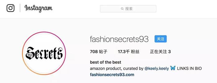 亚马逊Fashion开始主攻Instagram网红营销,Ins推广怎么做?