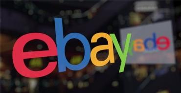 eBay将把所有商业卖家和专业卖家转移至Seller Hub