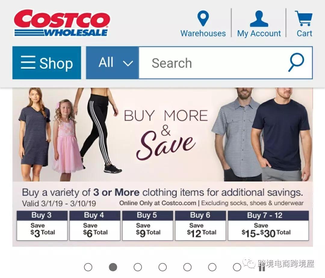 北美电商搅局者!亚马逊迎来Costco(好市多)强劲挑战