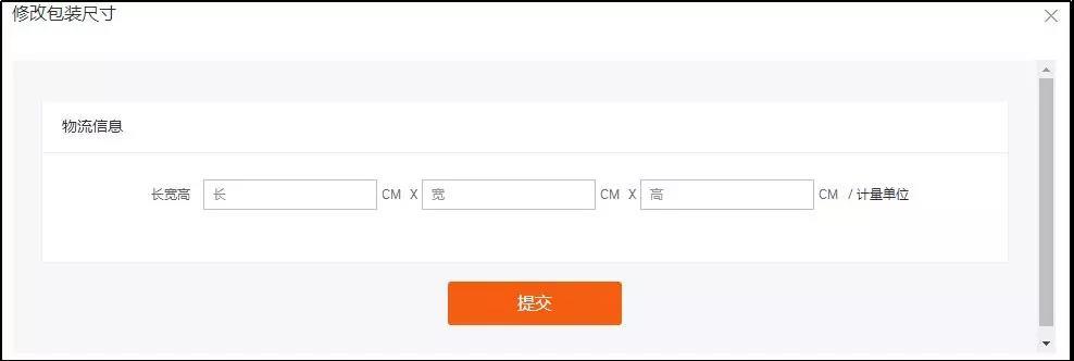 阿里巴巴国际站批量发布/编辑产品功能,帮你省时省心