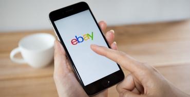 eBay更新海外仓服务标准,英国海外仓5个工作日内及时送达率提至80%