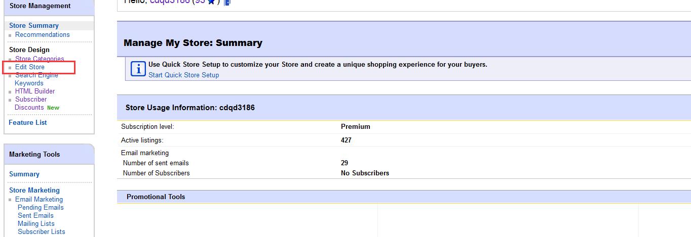 eBay运营之店铺这样装,销量铁定爆!