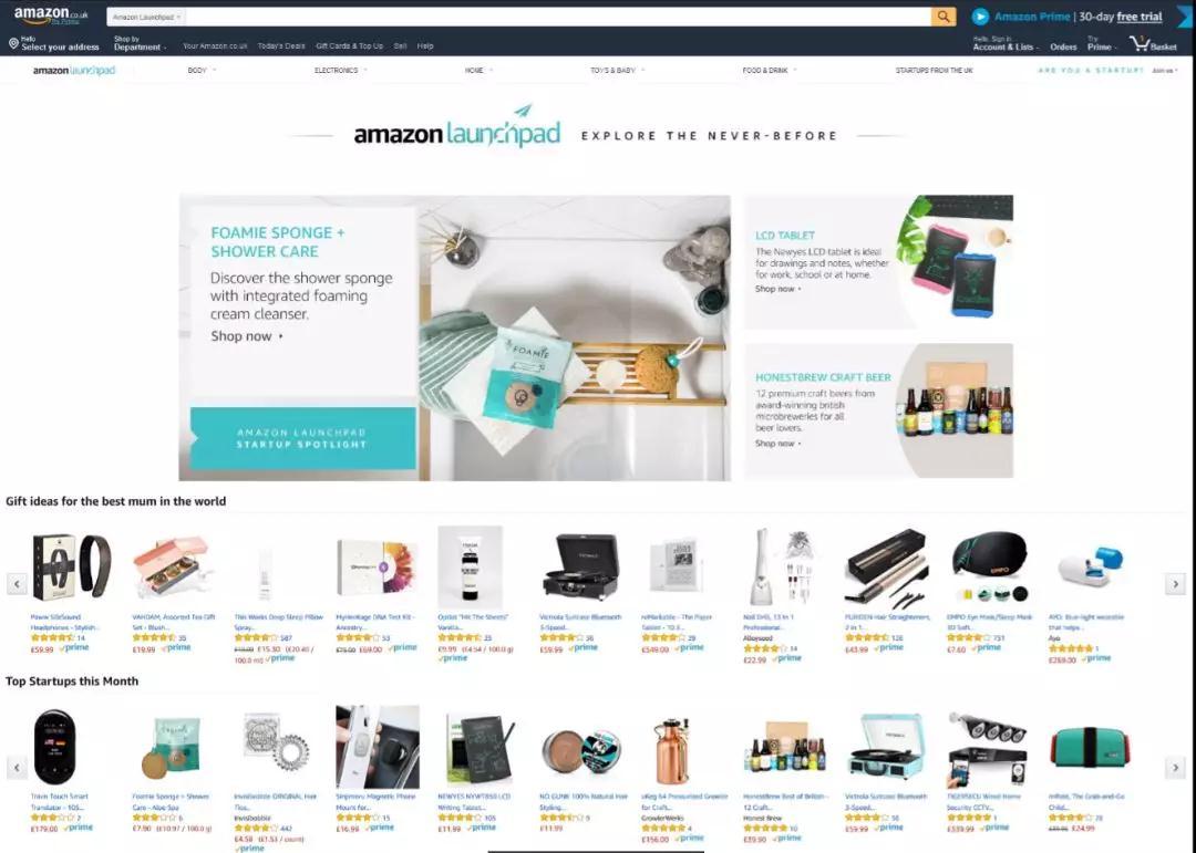 亚马逊发明家是什么?亚马逊发明家介绍&卖家入驻资质讲解