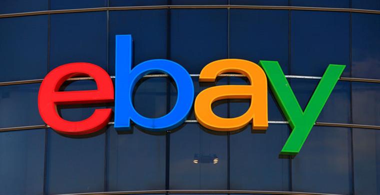 eBay自营支付竟然每笔都收2毛5美金