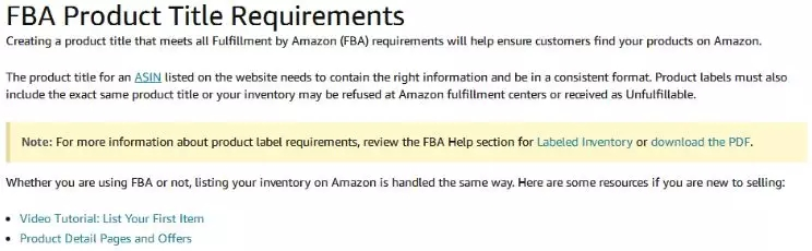 柳宏说运营︱亚马逊新规:商品标签FNSKU需与商品名称一致,否则拒收或不予配送