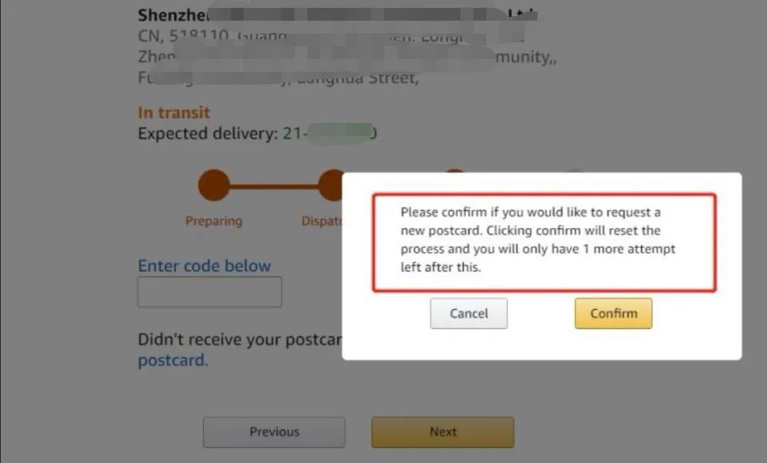 亚马逊注册账号时关于明信片验证码的相关常见问题