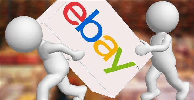 eBay企业入驻通道优势曝光:类目权限灵活,政策扶持力度大